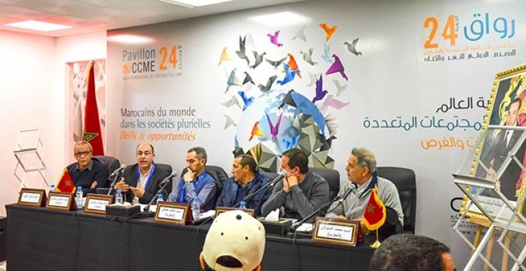 الهوية المغربية في تعدديتها فرصة لمغاربة العالم لمواجهة تحولات دول الإقامة