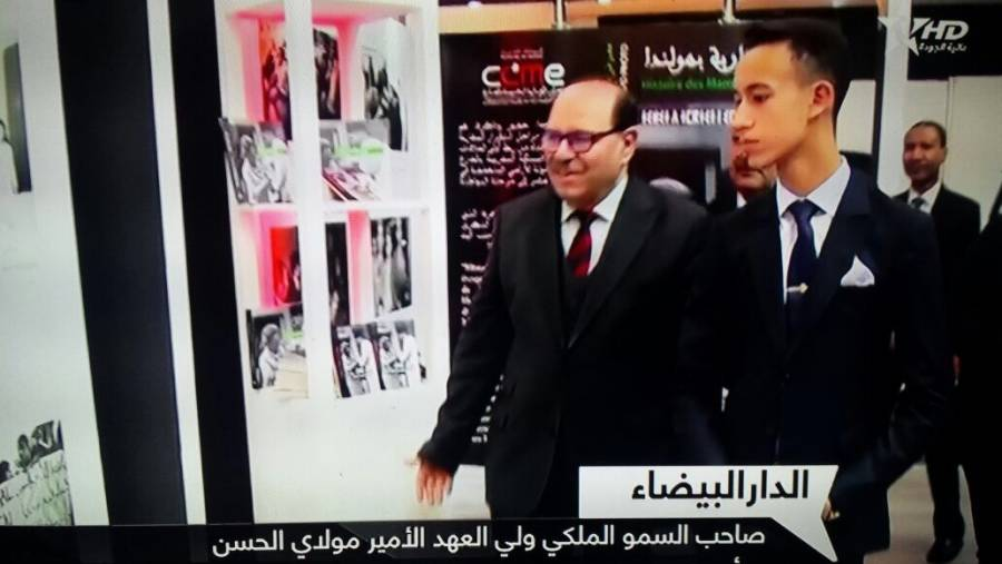 HRH Crown Prince Moulay El Hassan Inaugurates 24th Casablanca International Book Fair