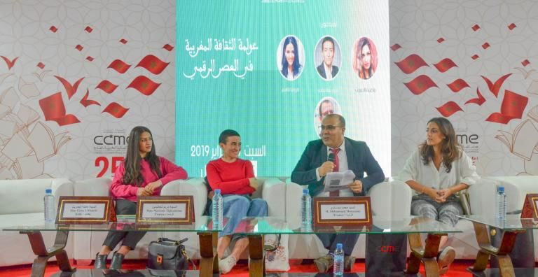 Globalization of Moroccan culture in the digital age