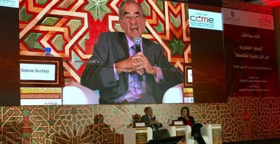 سيمون السرفاتي: المغرب دولة صاعدة قادرة على التأثير في العالم الجديد