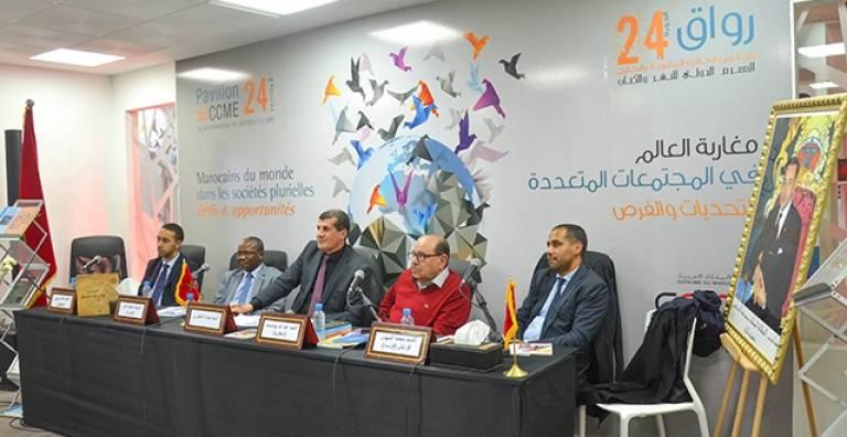 خبراء يقاربون تحديات الإمامة في المجتمعات المتعددة