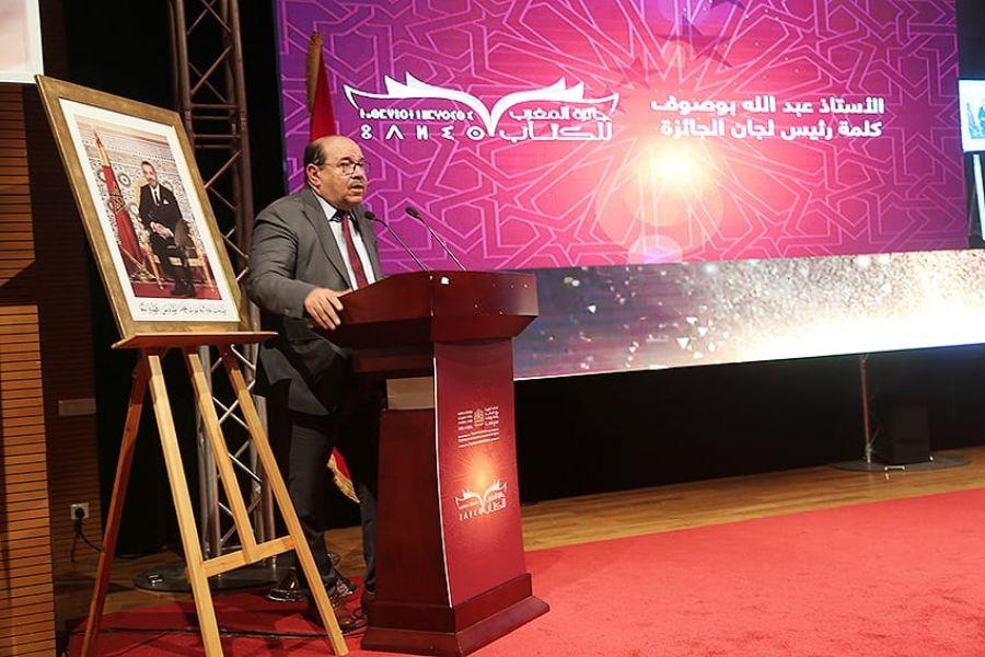 بوصوف يدعو إلى تخصيص صنف لأدب مغاربة العالم في الجائزة المغرب للكتاب