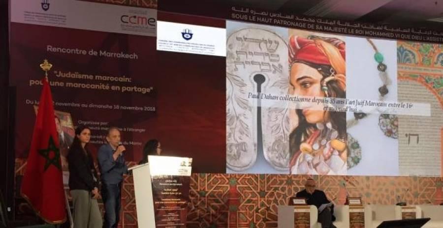 اليهود المغاربة في الخارج يقترحون مشاريع ثقافية وتربوية لنقل الاستثناء المغربي إلى العالمية