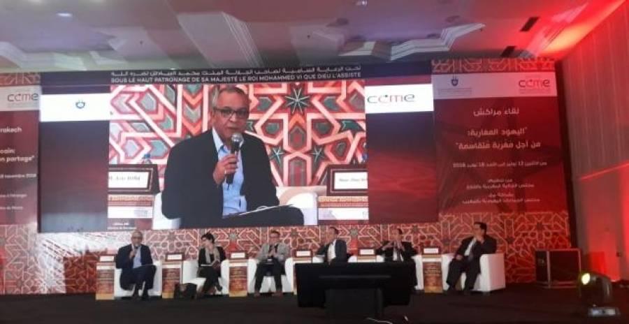 الشباب اليهودي المغربي يتقاسم تجاربه الخاصة للإسهام في بناء مستقبل من العيش المشترك
